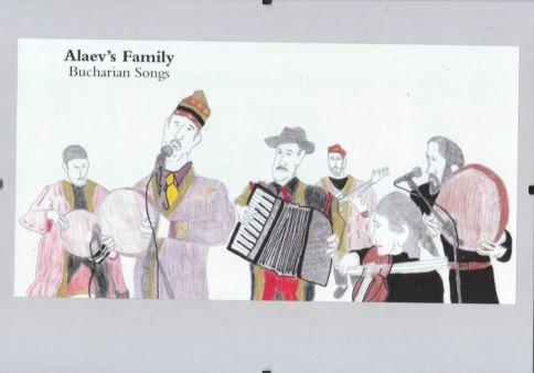 Alaev's Family